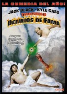 Tenacious D in 'The Pick of Destiny' - Argentinian Movie Cover (xs thumbnail)