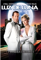 """Moonlighting"" - Argentinian DVD movie cover (xs thumbnail)"