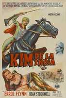 Kim - Argentinian Movie Poster (xs thumbnail)