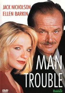 Man Trouble - French Movie Cover (xs thumbnail)