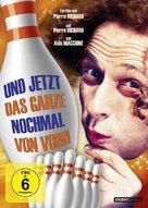 Je suis timide... mais je me soigne - German Movie Cover (xs thumbnail)