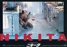 Nikita - Japanese Movie Poster (xs thumbnail)