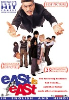 East Is East - Indian DVD cover (xs thumbnail)