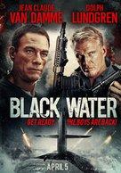 Black Water - Lebanese Movie Poster (xs thumbnail)