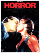 Howling II: Stirba - Werewolf Bitch - French Movie Poster (xs thumbnail)