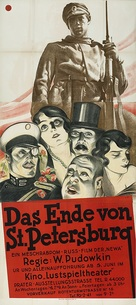 Konets Sankt-Peterburga - German Movie Poster (xs thumbnail)