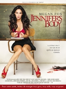 Jennifer's Body - French Theatrical movie poster (xs thumbnail)