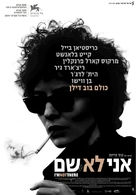 I'm Not There - Israeli Movie Poster (xs thumbnail)