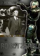 RoboCop - Hungarian DVD cover (xs thumbnail)