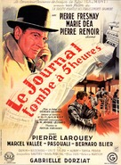 Le journal tombe à cinq heures - French Movie Poster (xs thumbnail)