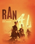 Ran - Japanese Blu-Ray movie cover (xs thumbnail)