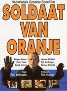 Soldaat van Oranje - Dutch VHS cover (xs thumbnail)