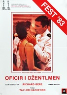 An Officer and a Gentleman - Yugoslav Movie Poster (xs thumbnail)