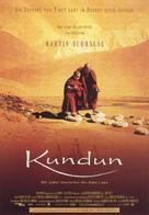 Kundun - German Movie Poster (xs thumbnail)