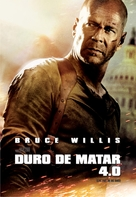 Live Free or Die Hard - Argentinian DVD movie cover (xs thumbnail)