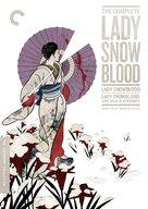 Shurayukihime - DVD movie cover (xs thumbnail)