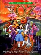 Journey Back to Oz - Movie Cover (xs thumbnail)