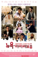 New York, I Love You - South Korean Movie Poster (xs thumbnail)