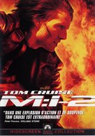 Mission: Impossible II - French DVD movie cover (xs thumbnail)
