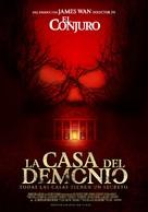 Demonic - Chilean Movie Poster (xs thumbnail)