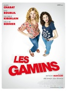 Les gamins - French Movie Poster (xs thumbnail)