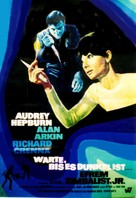 Wait Until Dark - German Movie Poster (xs thumbnail)