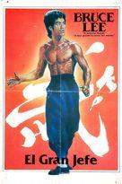 Tang shan da xiong - Spanish Movie Poster (xs thumbnail)