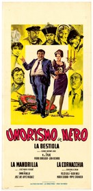 Umorismo in nero - Italian Movie Poster (xs thumbnail)