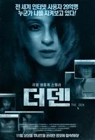 The Den - South Korean Movie Poster (xs thumbnail)