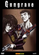 """Gungrave"" - German DVD movie cover (xs thumbnail)"