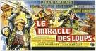 Le miracle des loups - Belgian Movie Poster (xs thumbnail)