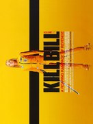 Kill Bill: Vol. 1 - British Movie Poster (xs thumbnail)
