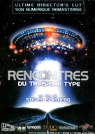 Close Encounters of the Third Kind - French Re-release movie poster (xs thumbnail)