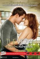 The Vow - Thai Movie Poster (xs thumbnail)