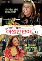 Because I Said So - South Korean Movie Poster (xs thumbnail)