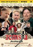 Zemsta - Polish Movie Cover (xs thumbnail)