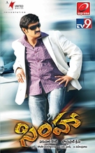 Simha - Indian Movie Poster (xs thumbnail)