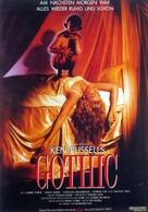 Gothic - German Movie Poster (xs thumbnail)
