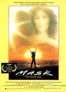 Mask - French Movie Poster (xs thumbnail)