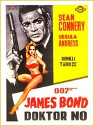 Dr. No - Turkish Movie Poster (xs thumbnail)