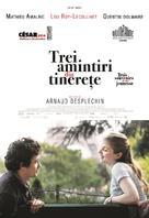 Trois souvenirs de ma jeunesse - Romanian Movie Poster (xs thumbnail)