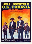 Gunfight at the O.K. Corral - Belgian Movie Poster (xs thumbnail)