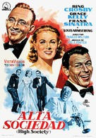 High Society - Spanish Movie Poster (xs thumbnail)