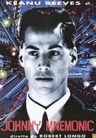 Johnny Mnemonic - Italian DVD movie cover (xs thumbnail)