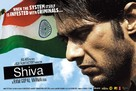 Shiva - Indian Movie Poster (xs thumbnail)