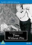 Time Without Pity - British DVD cover (xs thumbnail)