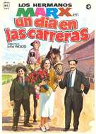 A Day at the Races - Spanish Movie Poster (xs thumbnail)