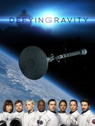 """Defying Gravity"" - Movie Cover (xs thumbnail)"