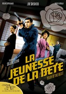 Yaju no seishun - French DVD cover (xs thumbnail)