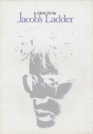 Jacob's Ladder - Japanese Movie Poster (xs thumbnail)